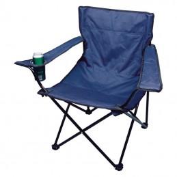 Scaun pliabil pentru experior in husa  - 510444, Dark blue